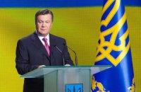 Янукович поздравил дончан с Днем освобождения Донбасса