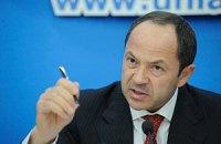 Тигипко: сначала реформы, а тогда может и список ПР возглавим