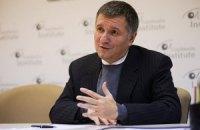 """Арсен Аваков: """"Из-за Табаловых Яценюк даже готов был сдать мандат"""""""
