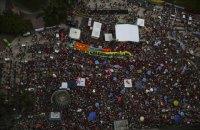 В Бразилии прошли манифестации в поддержку Дилмы Русеф