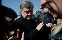 Террористов на Востоке Украины нужно судить или уничтожать, - Порошенко