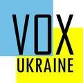 Редколегія VoxUkraine