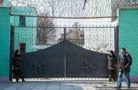 Представители Freedom House прибыли в колонию Тимошенко