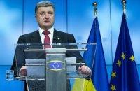 Президент перечислил основных союзников Украины