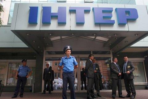 """СБУ проверяет сюжеты """"Интера"""" времен Столяровой"""