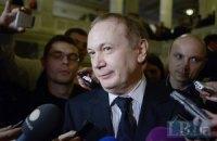В Швейцарии и странах Прибалтики арестованы $100 млн Иванющенко