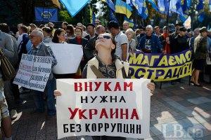 Люстрацию в Украине пытаются заблокировать через ПАСЕ