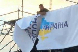 Заммэра Луганска утверждает, что баннер ПР сорвал ветер
