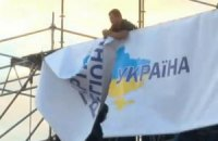 Регионалы не позволят прессе пообщаться с делегатами съезда