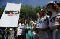 """Журналістам заборонили мітингувати під """"Межигір'ям"""""""