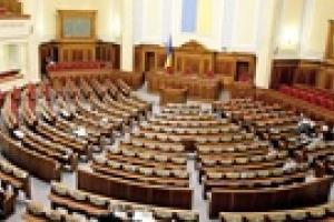 Рада начнет первый день сессии с соцстандартов