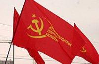 КПУ облегчила жизнь жителям общежитий