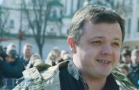 ГПУ вызвала Семенченко на допрос