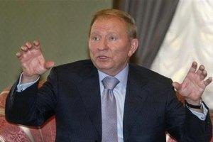В ДНР заявили о срыве переговоров контактной групппы в Минске из-за неявки Кучмы