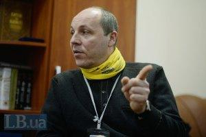 """""""Батькивщина"""": Парубия госпитализировали не из-за инсульта"""