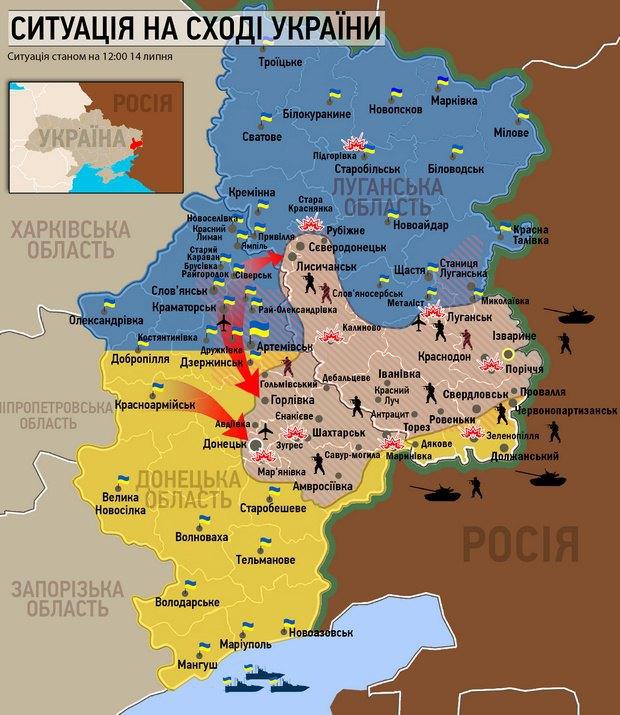Ситуация на востоке Украины по состоянию на 12:00 понедельника