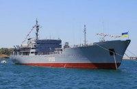 На корабле ВМСУ произошел пожар