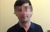 """Из Украины выдворили """"вора в законе"""" по кличке """"Хута"""""""