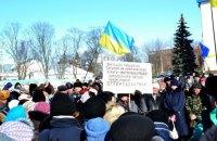 Жители Белой Церкви вышли на митинг с требованием снизить тарифы