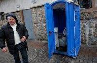 Кабмин озаботился ценами на общественные туалеты