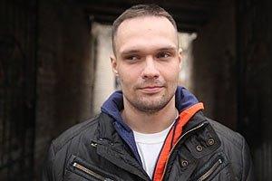 "Атаковавшего ""Беркут"" под Украинским домом отпустили под подписку о невыезде"