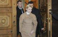 Тимошенко решила не засиживаться в ГПУ