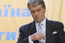 У Ющенко - воспаление почек. Съезд НУ могут перенести