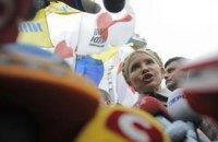 Тимошенко выдвинули официальное обвинение