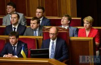 Українці чекають від уряду конкретних результатів, а не балачок