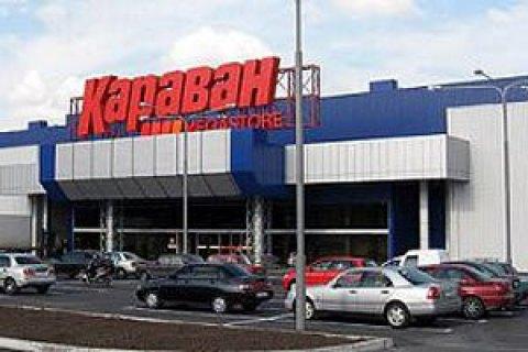 Голосеевский суд столицы Украины арестовал недвижимое имущество ТРЦ «Караван»
