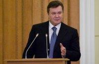 """Янукович назвал своих предшественников """"ворами"""""""
