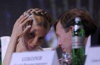 В ПР тревожатся, не эмигрировал ли Соболев во Францию
