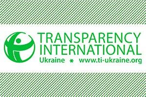 Transparency International: Украина не может победить коррупцию