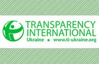 Transparency International: Украина не может победить коррупцию