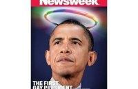 Американський журнал назвав Обаму геєм