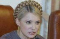 Тимошенко просит МВФ помочь Украине с госбюджетом-2010