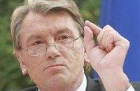 Ющенко подпишет закон о выборах, если Рада его удовлетворит