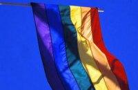 Гей-парад в Киеве отменен