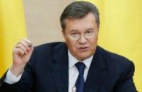 Швейцария заблокировала счета Януковича и его соратников (список)