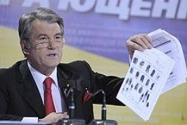 Ющенко «откатал пальчики», или Последний довод «уходящего» короля