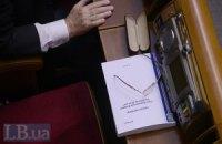 В Украине опубликован госбюджет-2013