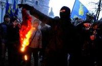 """""""Свободовцы"""" сожгли на Говерле флаги СССР и Партии регионов"""