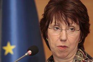 Эштон требует прекратить насилие в Киеве