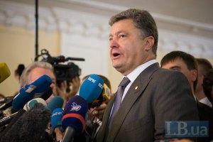 Порошенко: моя первая президентская поездка состоится на Донбасс