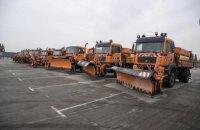 Германия передала Киеву 15 снегоуборочных машин