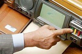 Рада приняла изменения к закону о выборах
