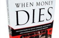 Книга про інфляцію, що руйнує країни та суспільства