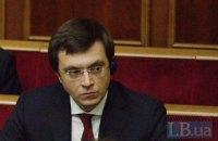 """Омелян хочет забрать у """"Укрзализныци"""" право давать скидки на грузовые перевозки"""