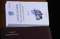 Азаров сподівається, що зміни до бюджету приймуть на цьому тижні