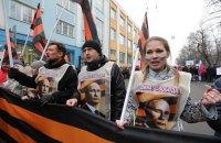 Индекс патриотизма в России сократился до минимума с 2000 года